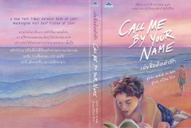 Thai edition